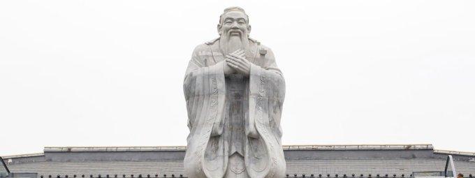 Confucio20181214
